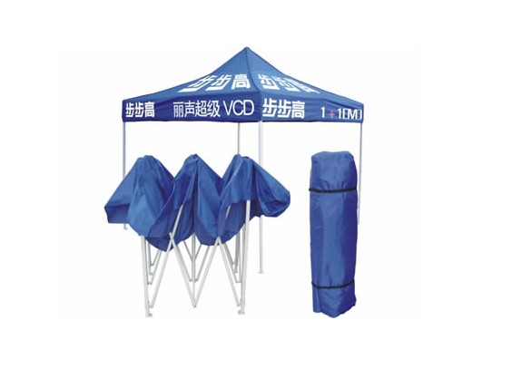 Tents&Marquees